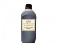 Aceto Balsamico di Modena IGP 2 Liter